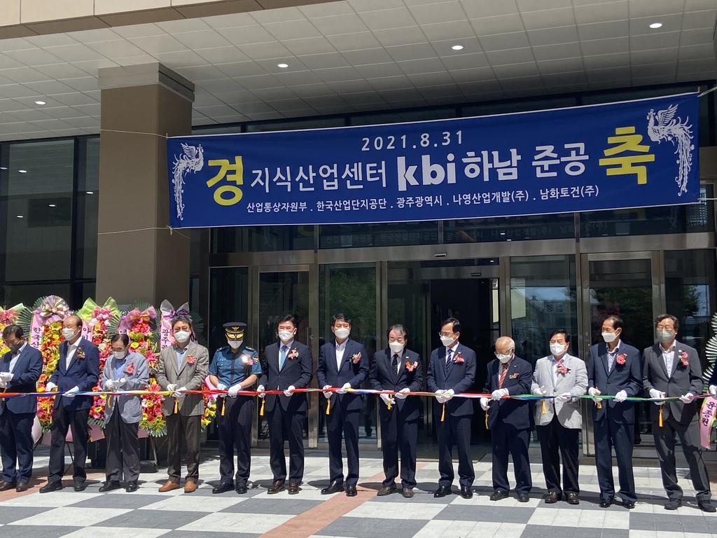 광주 하남산단에 지하 2층·지상 15층 지식산업센터 준공