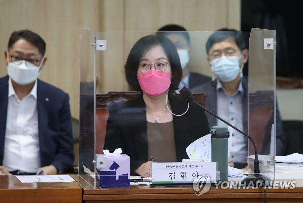 `다주택 논란` 김현아 SH 사장 후보자, 결국 자진 사퇴