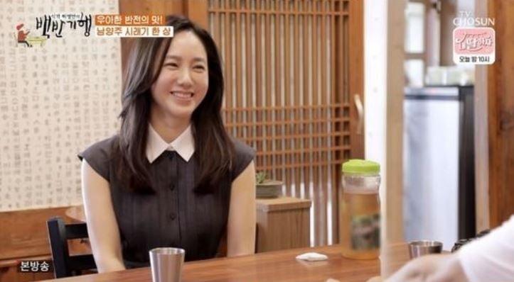 """결혼작사 이혼작곡, 박주미 """"샤워부스 벽면에 대사 붙여놓고"""""""
