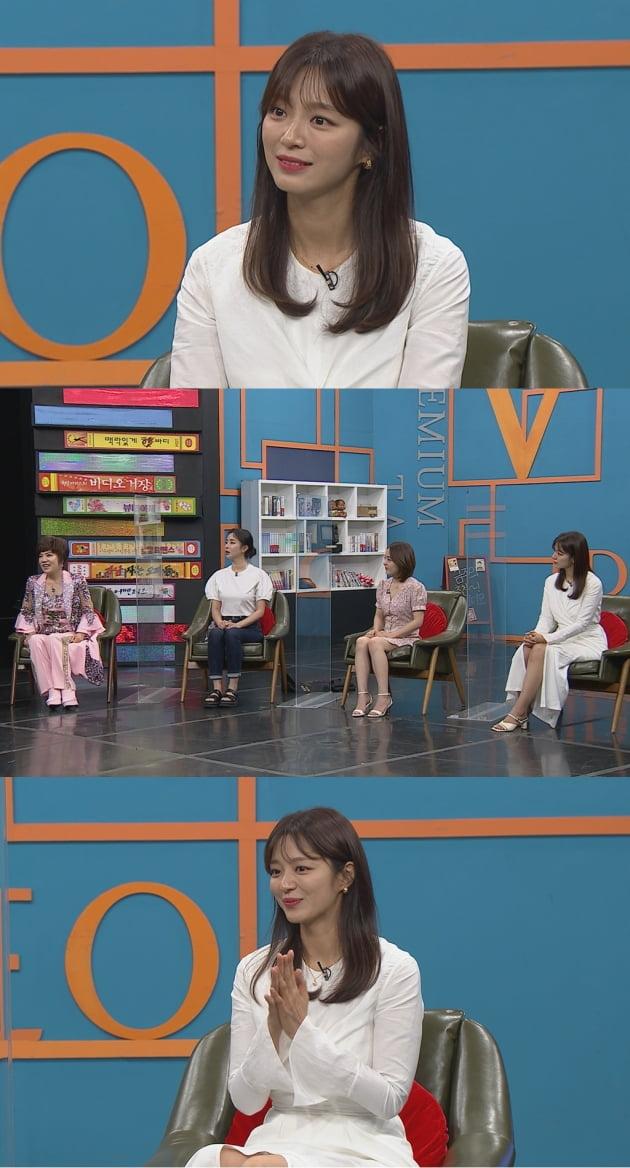 """'이태곤 불륜녀' 송지인 """"결혼 2년 차, 숨기려는 의도 없었다"""" ('비디오스타')"""