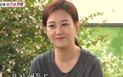 """장윤정 """"♥도경완 덕에 내가 더 잘 됐다고? 지는!"""""""