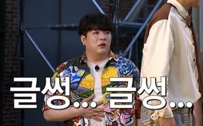 '대탈출4' 신동, 결국 눈물…왜?