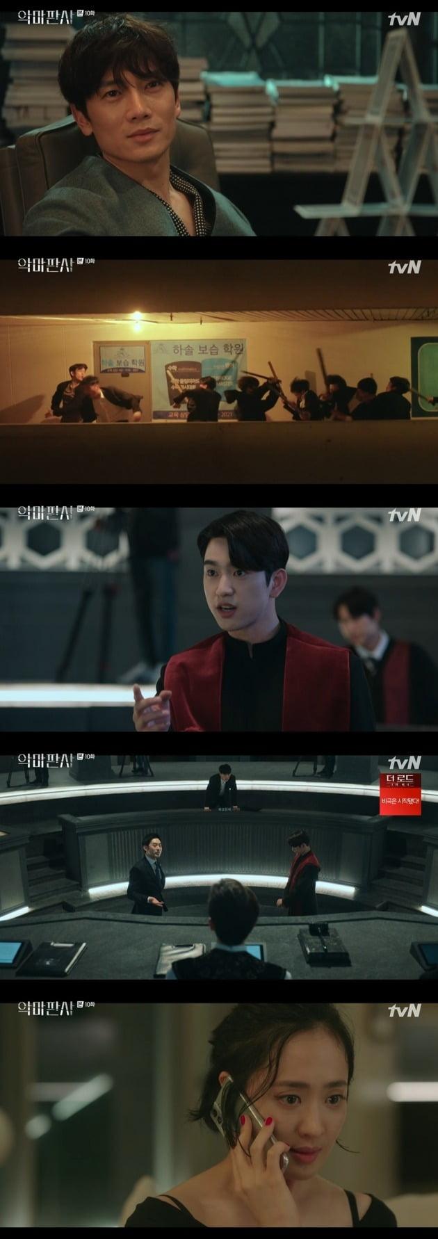 사진=tvN '악마판사' 방송 화면.