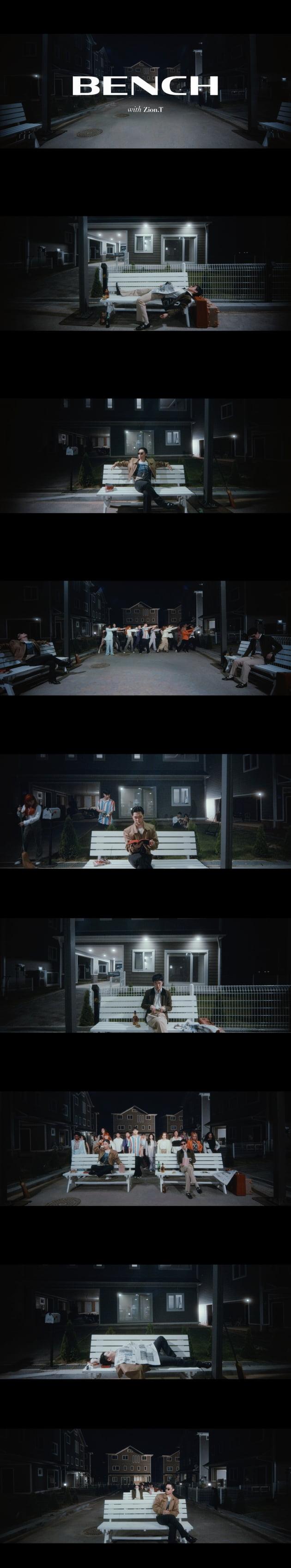 /사진 = AKMU '벤치' 뮤직비디오 캡처