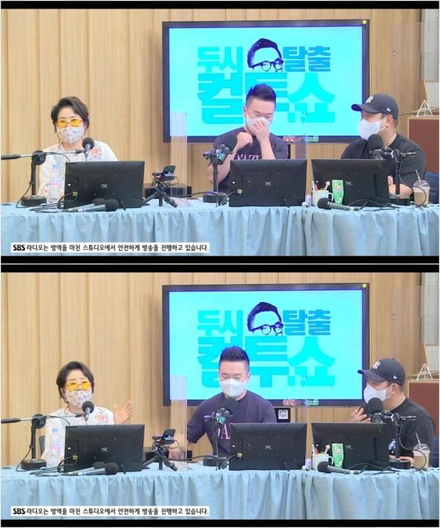 사진제공=SBS 파워FM '두시탈출 컬투쇼'