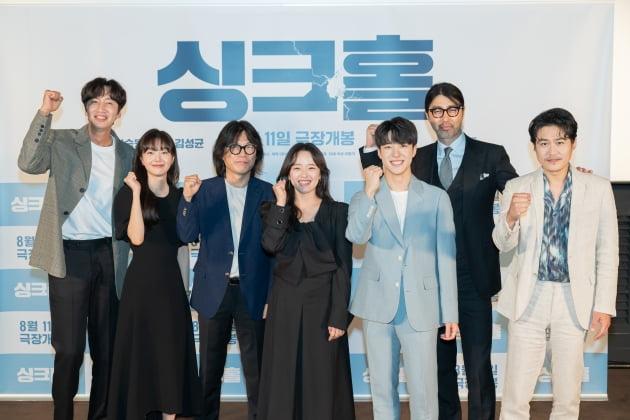 영화 '싱크홀' 출연 배우들./ 사진제공=쇼박스