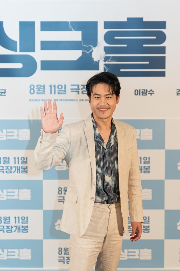 '싱크홀' 김성균./ 사진제공=쇼박스