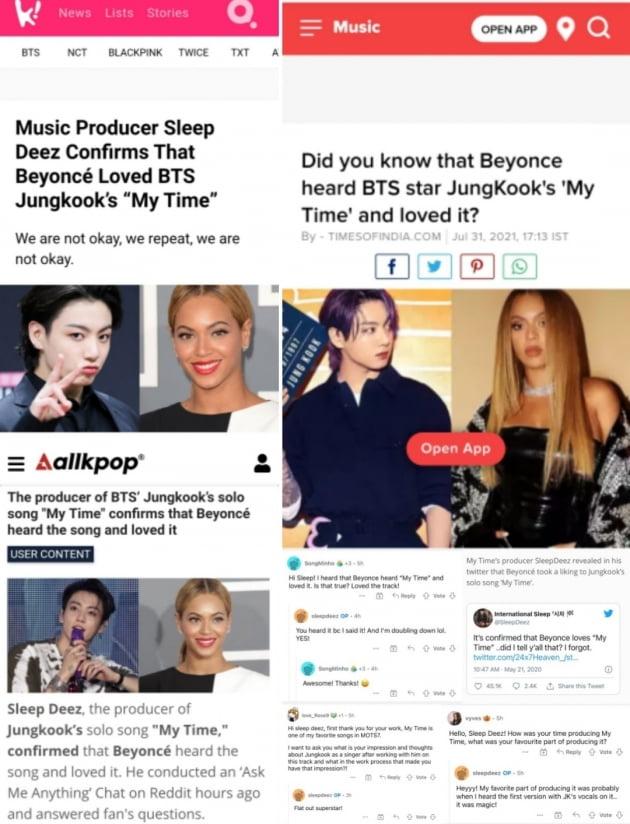팝스타 '비욘세'도 흠뻑 빠져버린 방탄소년단 정국의 솔로곡 '시차'