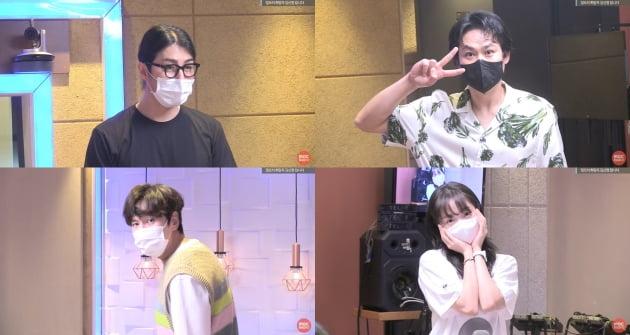 '정오의 희망곡 김신영 입니다' 보이는 라디오 캡처