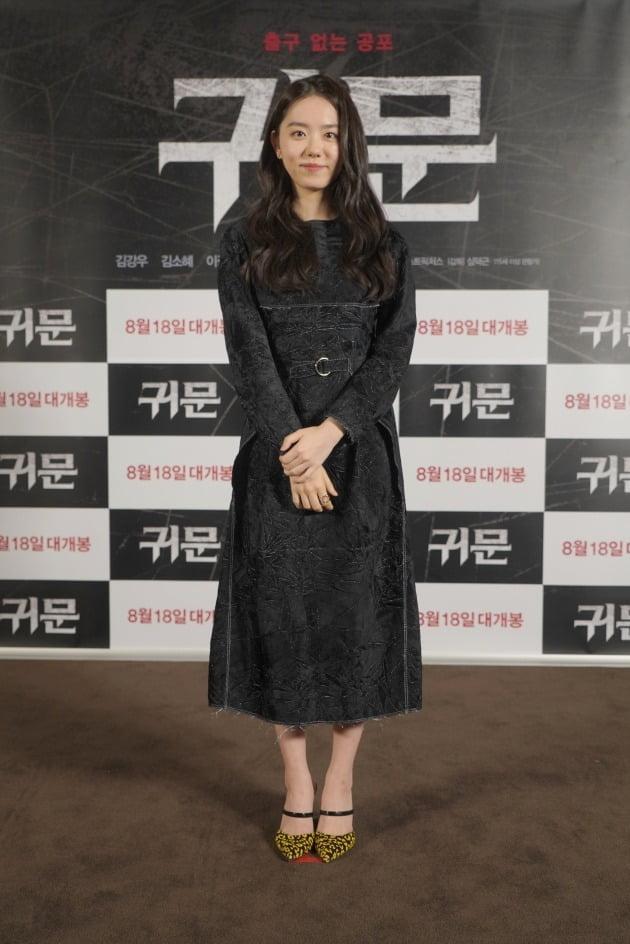 배우 김소혜가 3일 열린 영화 '귀문' 언론시사회에 참석했다. / 사진제공=CJ CGV
