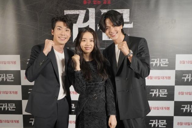 배우 홍진기(왼쪽부터), 김소혜, 이정형이 3일 열린 영화 '귀문' 언론시사회에 참석했다. / 사진제공=CJ CGV