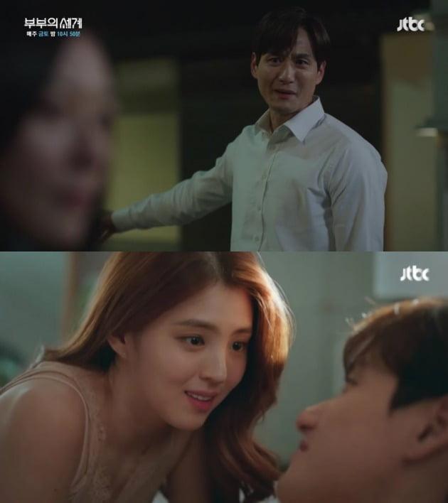 '부부의 세계' 방송 화면./사진제공=JTBC
