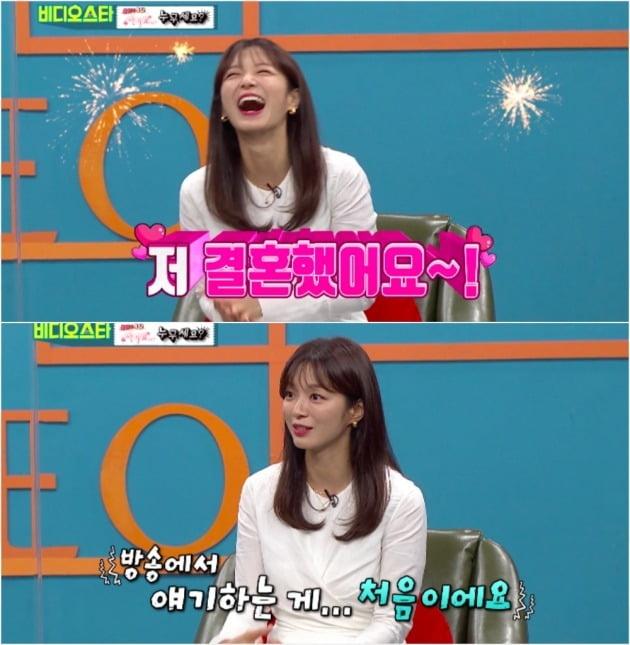 사진 = MBC에브리원 방송 화면 캡처