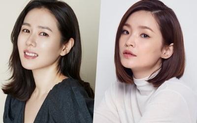 손예진X전미도X김지현 '서른, 아홉' 출연 확정…내년 첫 방송