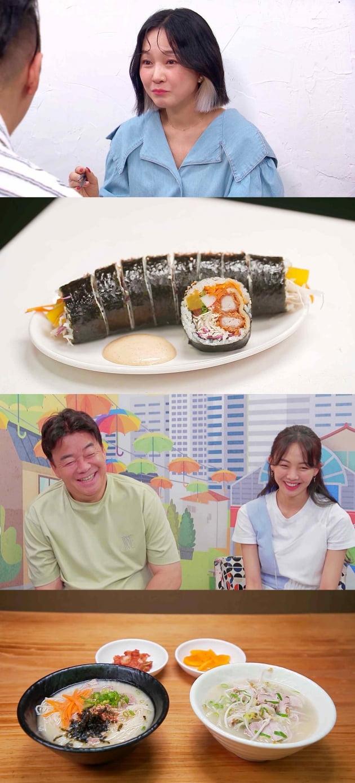 '골목식당' 석바대 골목 네 번째편/ 사진=SBS 제공
