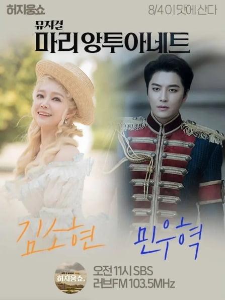 사진=허지웅쇼 공식 인스타그램