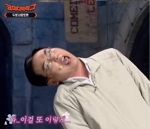 사진=박영진 인스타그램