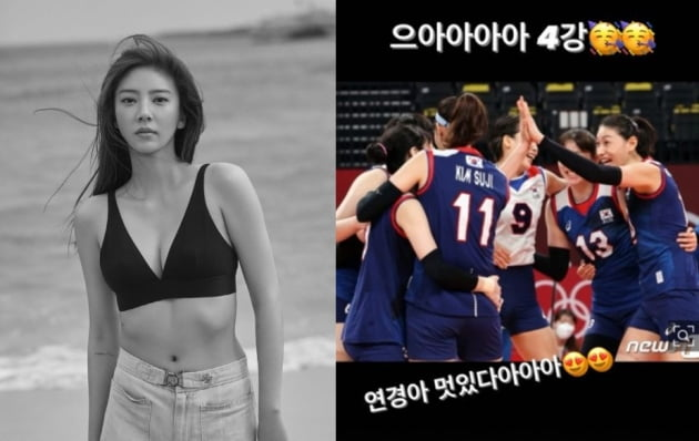 가수 손담비(왼쪽)와 여자배구 선수단/사진=인스타그램