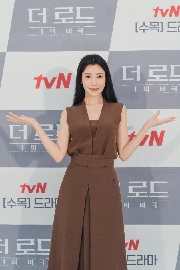 배우 윤세아가 4일 오후 온라인 생중계된 tvN 새 수목드라마 '더 로드 : 1의 비극' 제작발표회에 참석했다. /사진제공=tvN