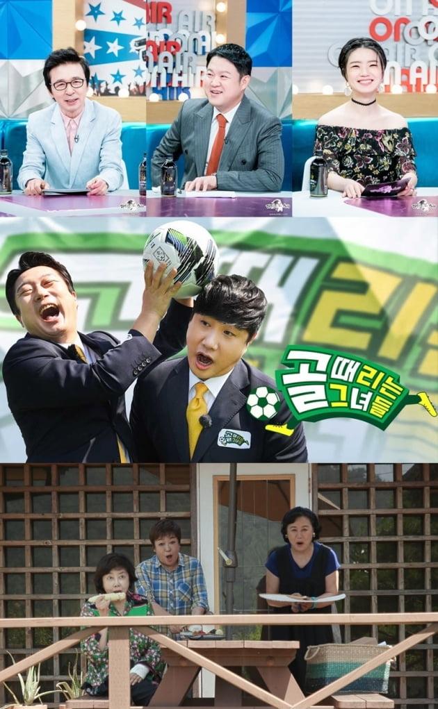 '라스'(맨 위부터), '골때녀', '같이삽시다'/ 사진=MBC, SBS, KBS 제공