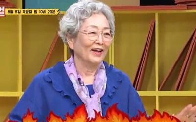 """김영옥 """"90세에 이혼하고 싶다""""…폭탄 발언"""