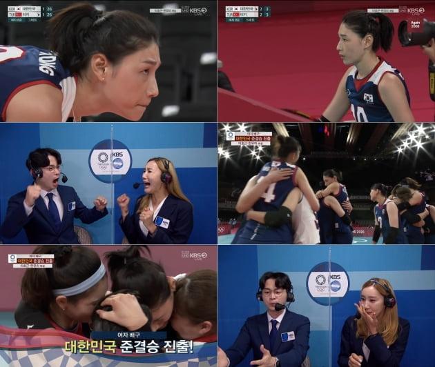여자 배구X한유미X이호근 조합이 金…KBS 올림픽 시청률 압도적 1위