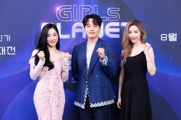 '걸스플래닛999 ' 티파니 영, 여진구, 선미/ 사진=Mnet 제공