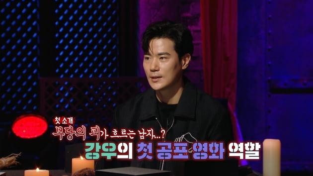 [공식] '귀문' 김강우, 오늘(5일) '심야괴담회' 출연