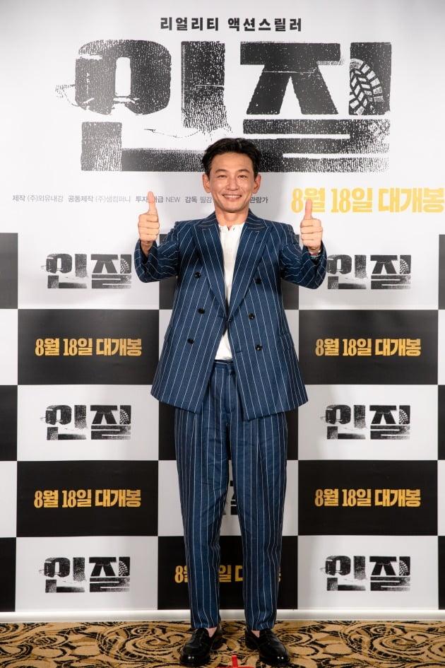 배우 황정민이 5일 열린 영화 '인질' 언론시사회에 참석했다. / 사진제공=NEW