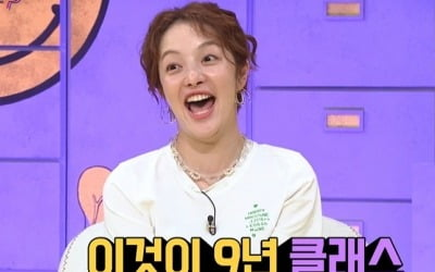 """'김용건 차남 차현우♥' 황보라 """"결혼? 이제 해야"""""""