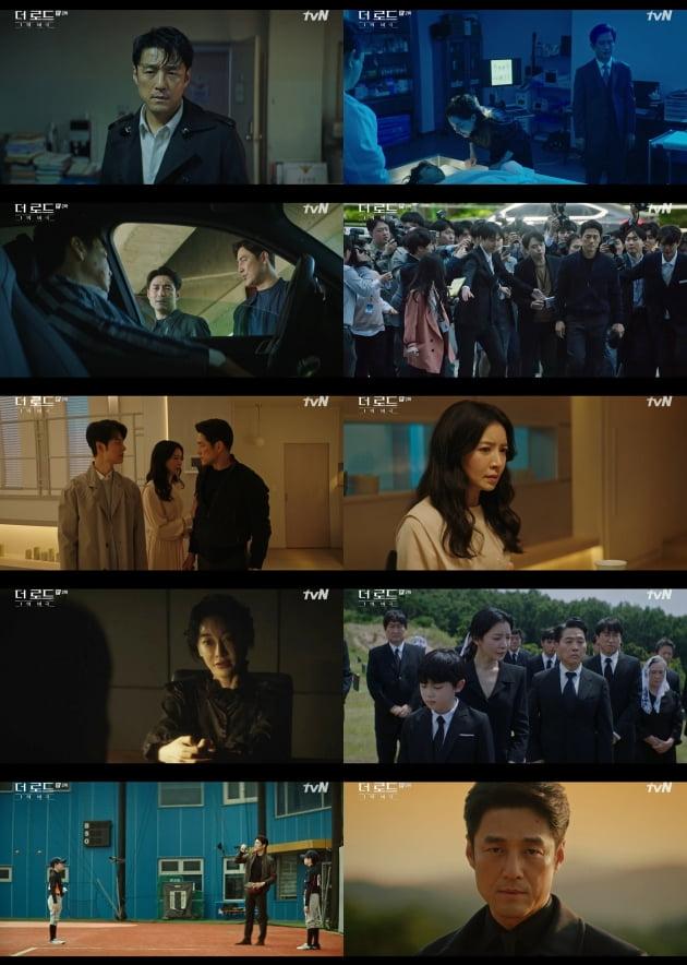 '더 로드' 2회/ 사진=tvN 제공