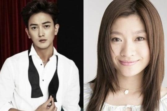 그룹 초신성 광수(왼쪽)과 일본 배우 시노하라 료코/사진 = 각 소속사 홈페이지