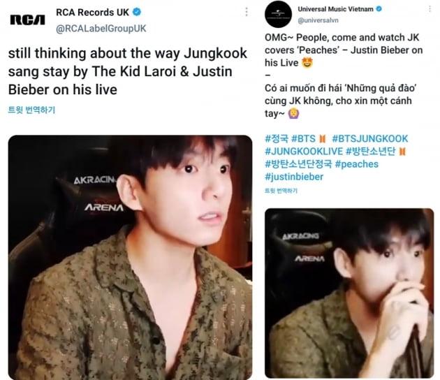 """방탄소년단 정국 라이브 'Stay'에 빠진 'RCA 레코드' 英계정 """"얼마나 멋지게 불렀는지 지금도 생각해"""""""