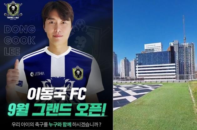 전 축구선수 이동국/ 사진=인스타그램