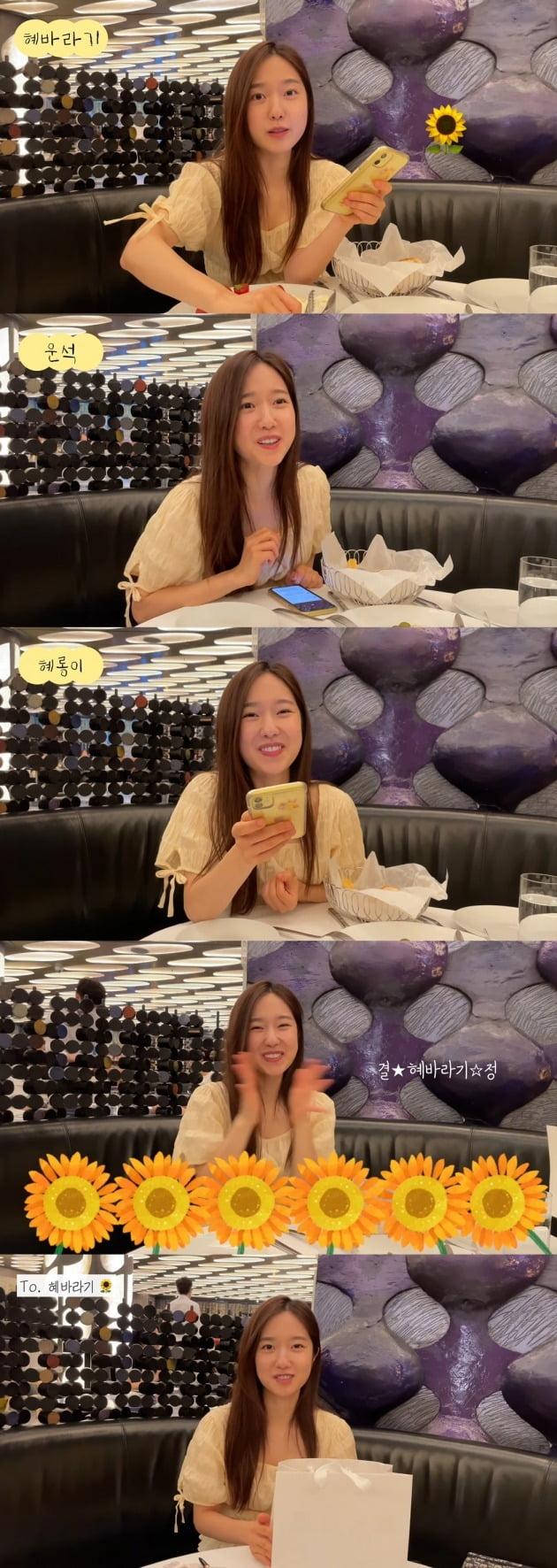 사진=이혜성 유튜브 채널 혜성이 영상 캡처