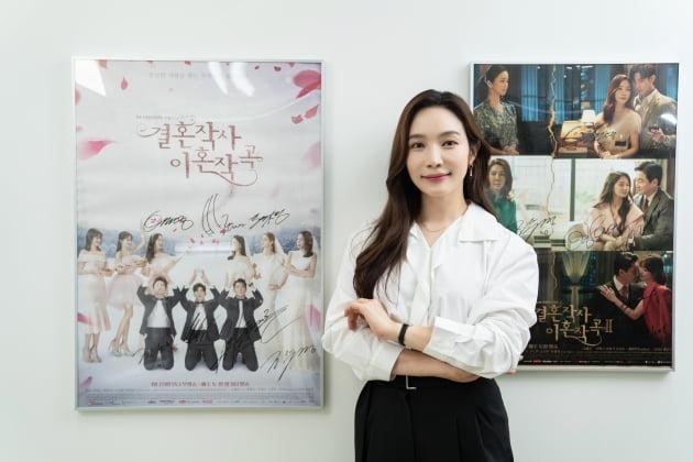 배우 이민영/ 사진=(주)지담 미디어 제공
