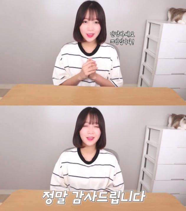 유튜버 쯔양./사진=유튜브 영상 캡처