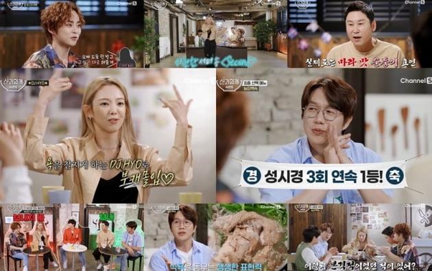 '신과 함께 시즌2' / 사진 = 채널S 영상 캡처