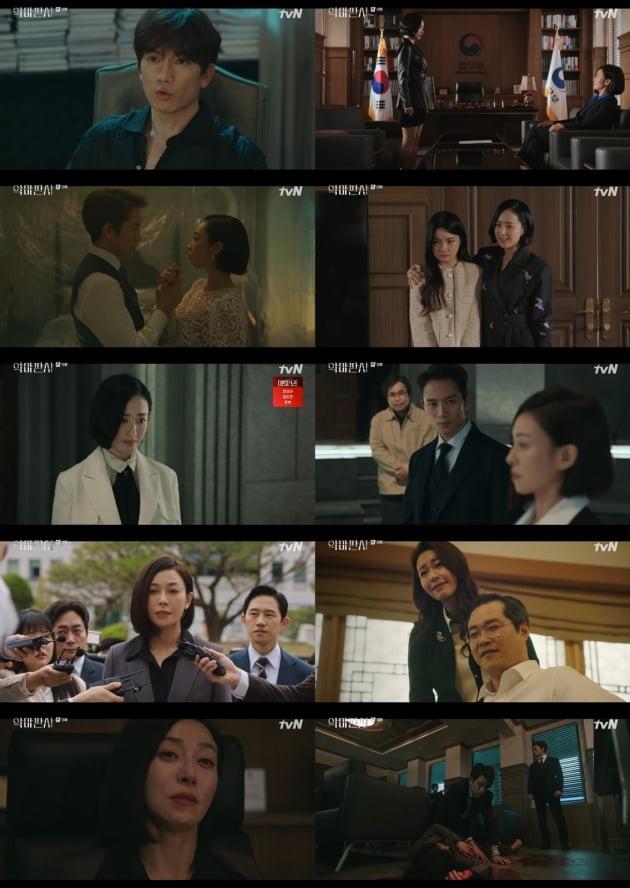 '악마판사' 장영남./ 사진=tvN