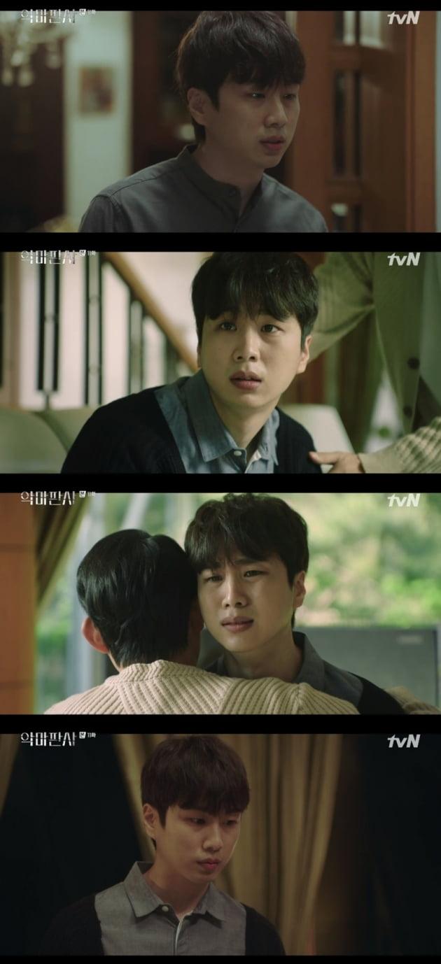 '악마판사' / 사진 = tvN 영상 캡처