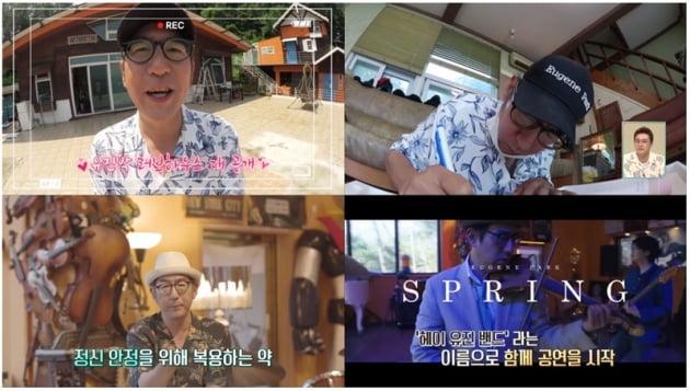 '프리한 닥터M' / 사진 = tvN STORY 제공