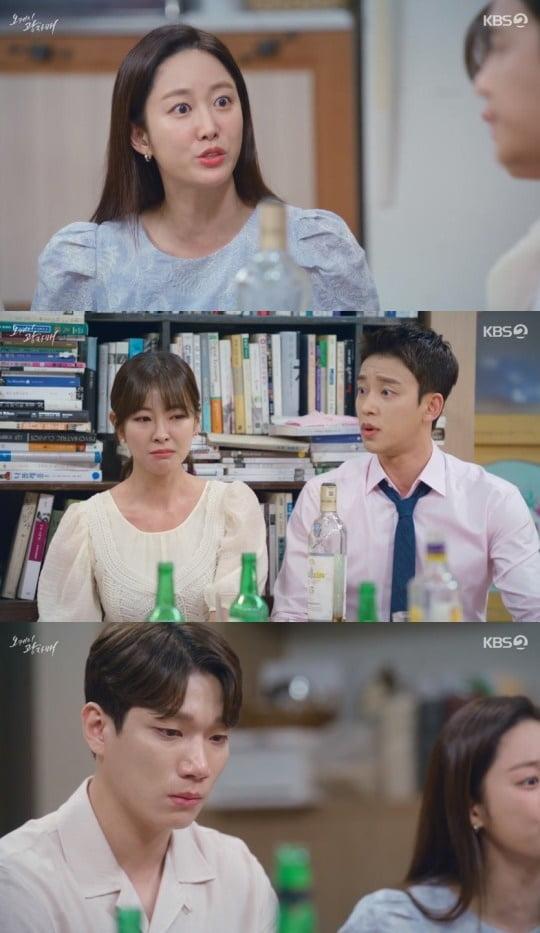 /사진 = KBS 2TV '오케이 광자매' 방송화면 캡처