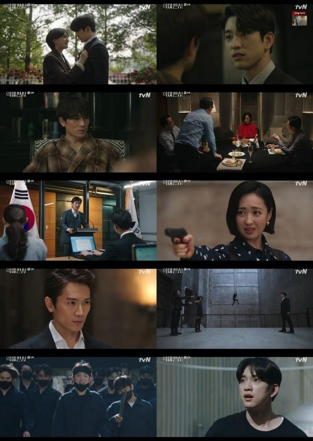'악마판사' 12회/ 사진=tvN 제공