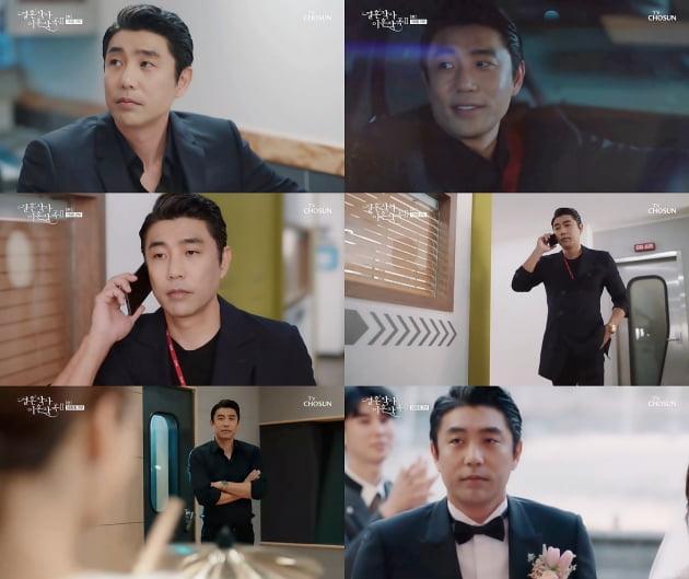 /사진 = TV조선 '결사곡2' 방송화면 캡처