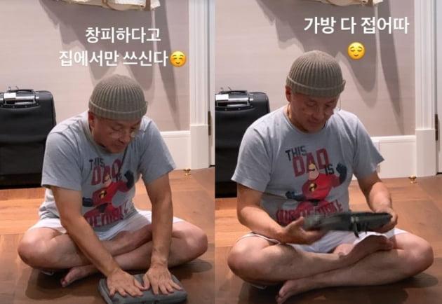 오뚜기 함영준 회장/ 사진=함연지 인스타그램