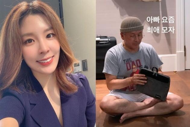 배우 함연지(왼쪽)와 오뚜기 함영준 회장/ 사진=함연지 인스타그램