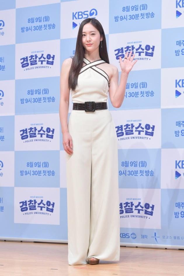'경찰수업' 정수정/ 사진=KBS2 제공