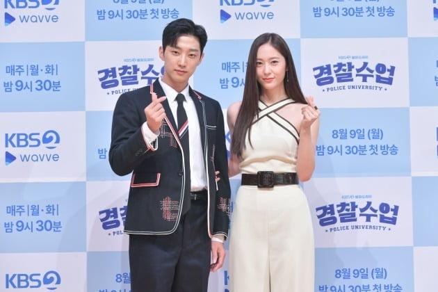 '경찰수업' 진영과 정수정/ 사진=KBS2 제공