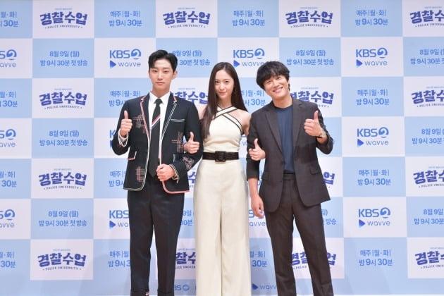 '경찰수업' 진영 정수정 차태현/ 사진=KBS2 제공