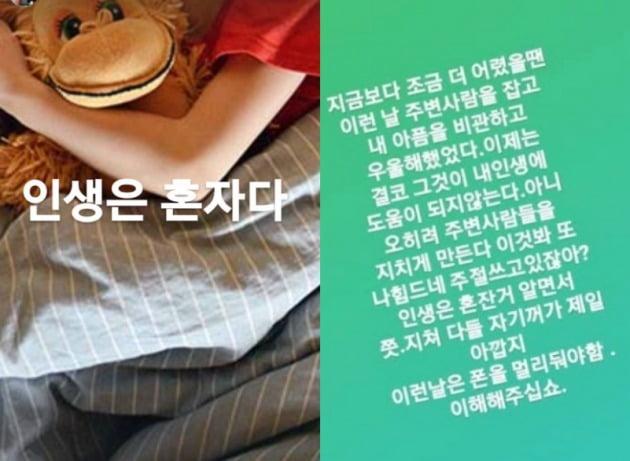사진=박지연 인스타그램